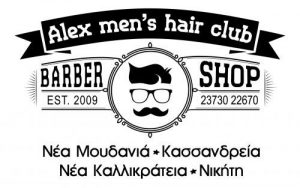 Alex men's hair club